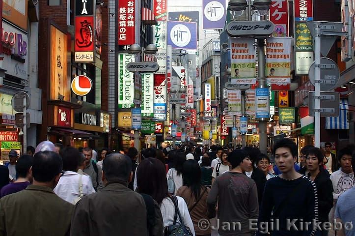 Best Location, Shibuya Time Square (CENTRAL TOKYO)